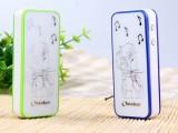 正品melrose超小全球最小手机 终结者001袖珍MP3手机迷你手机批发