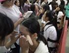 青岛开发区维纳斯化妆学校 化妆班开课了 毕业包分配