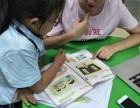 公明英语培训 跟外教学英语 趣味口语课堂优选英思特