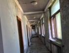 整售整租原哈尔滨地税局呼兰区康金分局办公楼