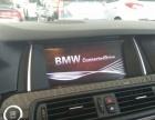 宝马 5系 2013款 525Li 豪华型本人常年高价回收二手车