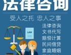 邢台离婚子女抚养离婚律师咨询