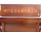 周口弘音乐器有限公司批发韩国进口二手钢琴