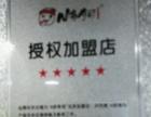 优秀寿司品牌转让