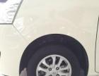 吉奥星朗2015款 1.5 手动 至尊型7座-广汽星朗MPV多功