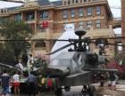低价出租出售火爆军事模型飞机坦克装甲车高射炮厂家