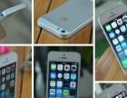 苹果iPhone支持4G三网系列全国包邮货到付款