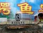 惠州专业上门烤鳄鱼烤全羊烤乳猪烤全牛烤火鸡烤全兔价格优惠