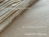 涤棉坯布 21×21 108×58  斜