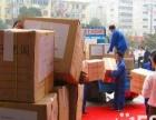 专业搬家选安逸全市较低价 搬钢琴 鱼缸 拆装家具
