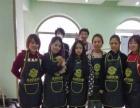 沈阳培训宠物美容师训犬师培训招生全国连锁加盟企业