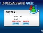 广州美发造型店会员管理软件 专业管理轻松享受