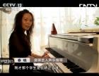 朝北大悦城专业成人钢琴培训,曲目进度两不误-筝流行音乐教室