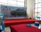 太原清徐县签到桌出租,超展提供多种设备租赁欢迎建议