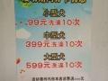 媛媛宠物店洗澡9.9