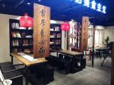 恭府捞面-在书房里的美食,中式下午茶的发起者