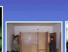 昭通市昭阳区鸿运搬家责任有限公司