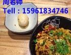 南通学武汉热干面的配方是什么武汉热干面培训到无锡秀泰包吃包住