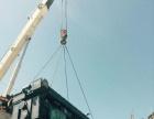 各种大型机器的高、难、险、重的起重、吊装、设备搬迁