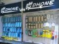 赤溪哎PHONE专业手机爆屏修复