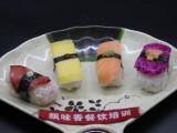 日本壽司技術培訓教學