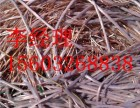 惠民废铜电缆破铜排铝线回收高价