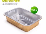亚虹铝箔餐盒一次性外卖打包盒子长方形750ml加厚带盖