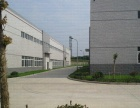 化工园区标准厂房出租,配套设施完善