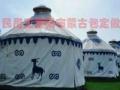 户外餐饮农家乐蒙古包旅行露营住宿蒙古包山东帆布蒙古包厂价直销