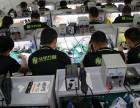 北京手机家电维修技能培训