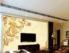 海臣艺术建材加盟 地板瓷砖 投资金额 1万元以下