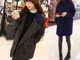 2014秋冬装新款韩版毛呢外套中长款显瘦百搭宽松大翻领毛呢大衣