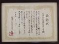 苏州唯一一家日本钢琴协会认可的二手钢琴工厂