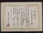 苏州**一家日本钢琴协会认可的二手钢琴工厂 美音公司