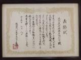 苏州 一家日本钢琴协会认可的二手钢琴工厂
