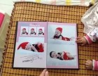 潮印天下时尚印制个性DIY照片书加盟 照片台历照片手机壳加盟