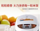 全新九阳5L全新方形电饭煲,信阳地区货到付款免运费