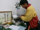 松江高速打印机租赁彩色复印机租赁免押金当天送货上门