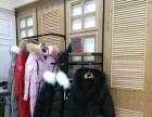 时尚新款大毛领羽绒服1折批发南宁格蕾斯冬装大衣代销