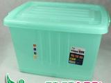 厂家批发 柳叶多功能滑轮整理箱 百纳箱 收纳盒加固 大收纳箱塑料