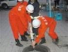 菏泽市政大型管道疏通 污水清理 抽粪 高压疏通
