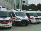 惠州本地120救护车出租 长短途 139 2344 5120
