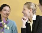 成人英语培训,公共英语,日常英语,英式英语培训班