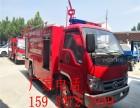 小型消防车出售/乡镇消防车生产厂家/消防洒水车报价