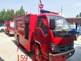 电动消防车出厂报价表 电动消防车厂家直销价格