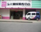 郑州海尔电视机官方售后维修点郑州海尔售后服务中心