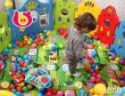 随着宝宝一天天长大,家里的婴儿衣服,玩具,以及所有宝宝用
