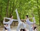 常德学空中瑜伽培训机构好不好-罗曼瑜伽