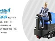 济宁供应容恩R-QQR电动驾驶式洗扫一体机厂家直供
