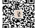 味震三观 火锅,是世界上最好吃的大锅饭!